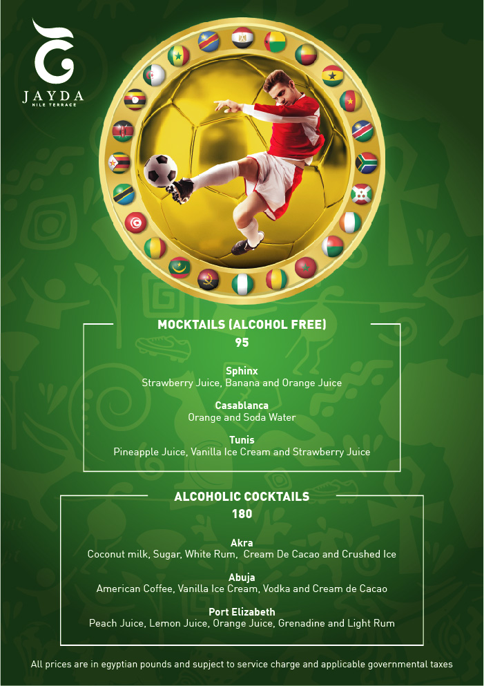 Make Sure You Catch the AFCON 2019 Games at Conrad Cairo's
