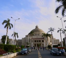 Egypt's Cairo University Advanced by 14 Places on the 2019 Spanish Scimago Classification for Universities