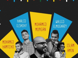 Stand-Up Comedy Night at AfriCairo