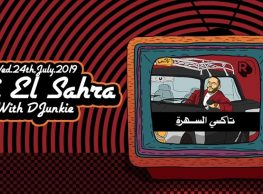 Taxi El Sahra ft. DJunkie @ Cairo Jazz Club