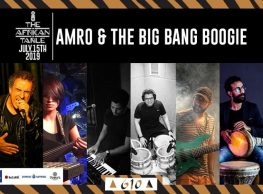 Amro & The Big Bang Boogie / DJ Phisics @ Cairo Jazz Club 610