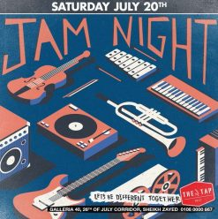 Jam Night @ The Tap West