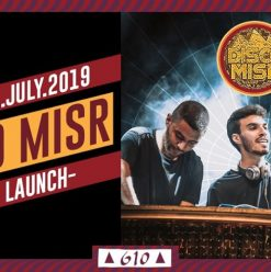 Disco Misr (Album launch) / DJ Bakir @ Cairo Jazz Club 610