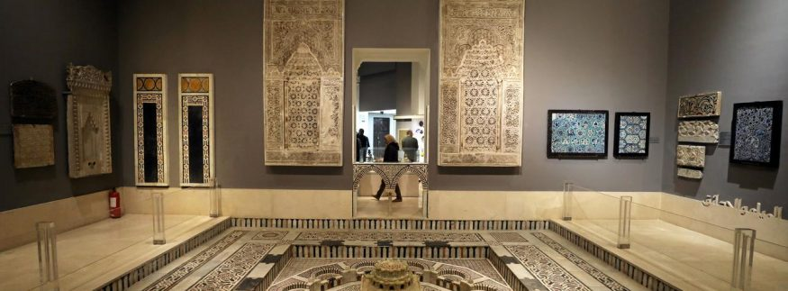 The Museum of Islamic Art: An Unforgettable & Rewarding Experience