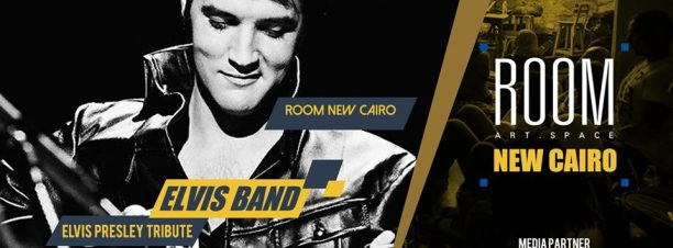 Elvis at ROOM Art Space New Cairo
