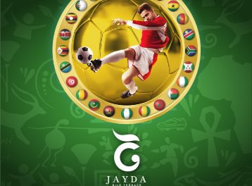 AFCON 2019 Live Airing @ Jayda Nile Terrace