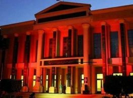 Performing Arts at the Higher Institute of Dramatic Arts
