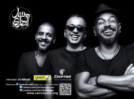 Cairo Opera House's Summer Music Festival: Massar Egbari at the Roman Amphitheatre