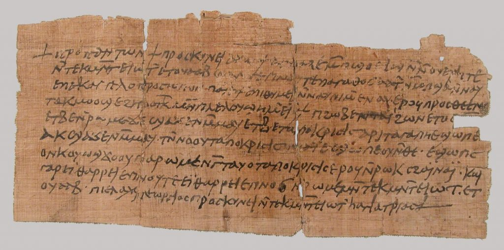 The World's Oldest Christian Letter Has Been Discovered ...