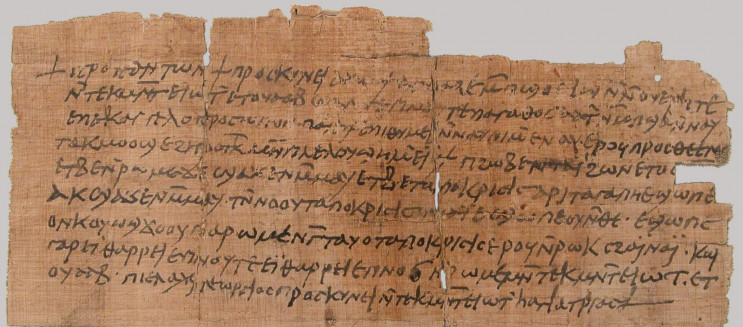 The World's Oldest Christian Letter Has Been Discovered, and It Is Written on Ancient Egyptian Papyrus