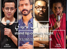 Stand-Up Comedy Night at The Golden Theatre