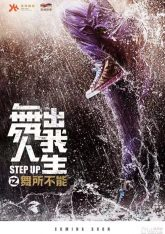 Step Up: Year of the Dance