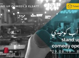 Stand Up Comedy Open Mic Night