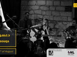 MazzikaxElSat7: Do3souqa Concert at Darb 1718