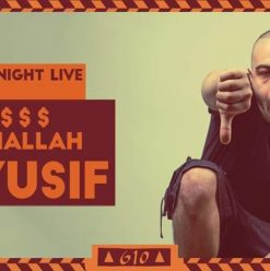 Abyusif & TAG b2b Gahallah at Cairo Jazz Club 610