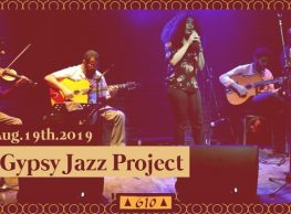 The Gypsy Jazz Project at Cairo Jazz Club 610
