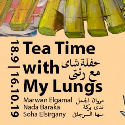 Tea Time with my Lungs Art Exhibition @ SOMA Art School & Gallery