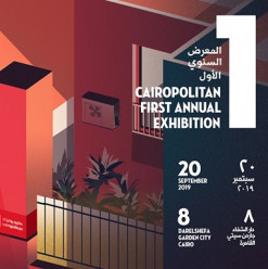 One Year of Branding the City @ Cairopolitan