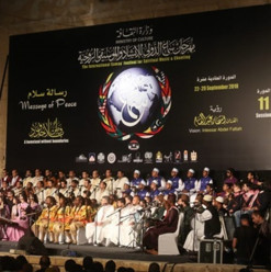 International Samaa' Festival for Spiritual Music and ‎Chanting Returns This September