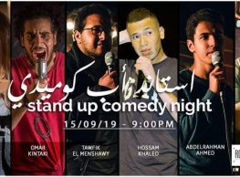 Stand Up Comedy Night at Room New Cairo