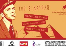 The Sinatras at El Sawy Culturewheel