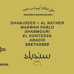 Sindbad Album Release – Shabjdeed & Al Nather x Marwan Pablo @ Cairo Jazz Club 610