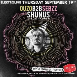 Elektro Live ft. DJs Sebzz & Ouzo / Shunus @ The Tap West