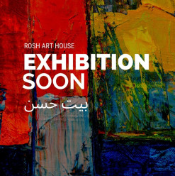 Rosh ART HOUSE في بيت حسن