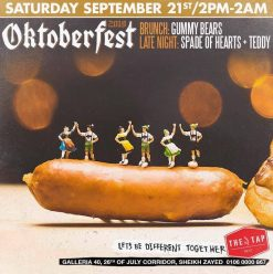 Oktoberfest 2019 – Brunch ft. Gummy Bears / Late Night ft. Spade Of Hearts & DJ Teddy @ The Tap West