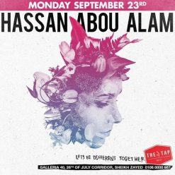 DJ Hassan Abou Alam @ The Tap West