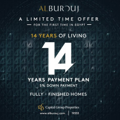 Alburouj's Exclusive 14-Year Plan Offer Will Help You Fulfill Your Dream of a New Home 