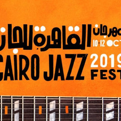 Check out What the 11th Edition of Cairo Jazz Fest Has in Store for Us