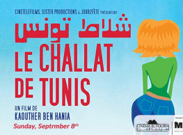 CinemaXElForn: 'Challat of Tunis' Screening at Darb 1718