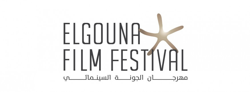 Check out These Two Egyptian Entries for Best Short Film Category at the GFF