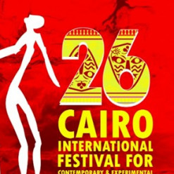 Get Ready for the Cairo International Festival for Contemporary and Experimental Theatre