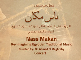 Nass Makan at Tahrir Cultural Center