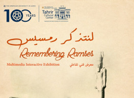 'Remembering Ramses' Exhibition at Tahrir Cultural Center