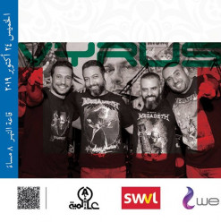 Metallica Tribute Night ft. VYRUS @ El Sawy Culturewheel