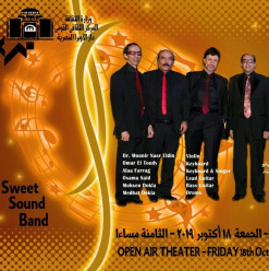 حفلة خاصة لفرقة Sweet Sound Band