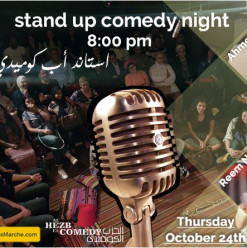 Stand Up Comedy Night @ Makan
