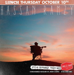 Thursday Lunch ft. Hassan Ramzy @ The Tap East