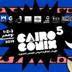 CairoComix 5 @ Isis Gallery – Mahmoud Mokhtar Museum