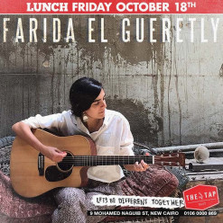 Friday Brunch ft. Farida El Gueretly @ The Tap East