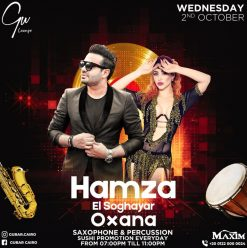 Hamza El Shogayer / Belly Dancer Oxana / Saxophonist & Percussion Show @ Gŭ Lounge