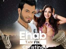Ehab Tawfik / Belly Dancing Show ft. Christina / Saxophonist, Percussion & Tabla Show / DJ Kajo @ Gŭ Lounge