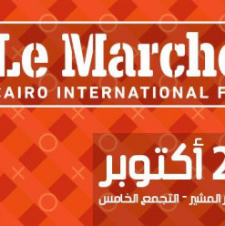 Le Marché XLIII @ Egypt International Exhibitions Center