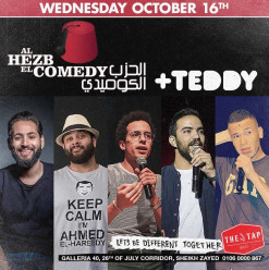 Al Hezb El Comedy + DJ Teddy @ The Tap West