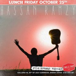 Friday Brunch ft. Hassan Ramzy @ The Tap West