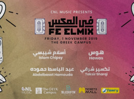 FE ELMix @ The Greek Campus