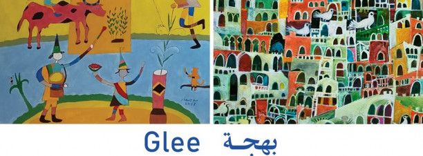 Glee Exhibition ft.  El Husseiny Aly & Salah Bisar @ Ubuntu Art Gallery